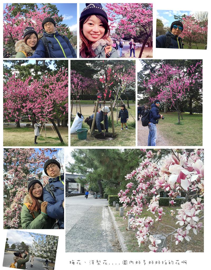 Kansai03-11.jpg