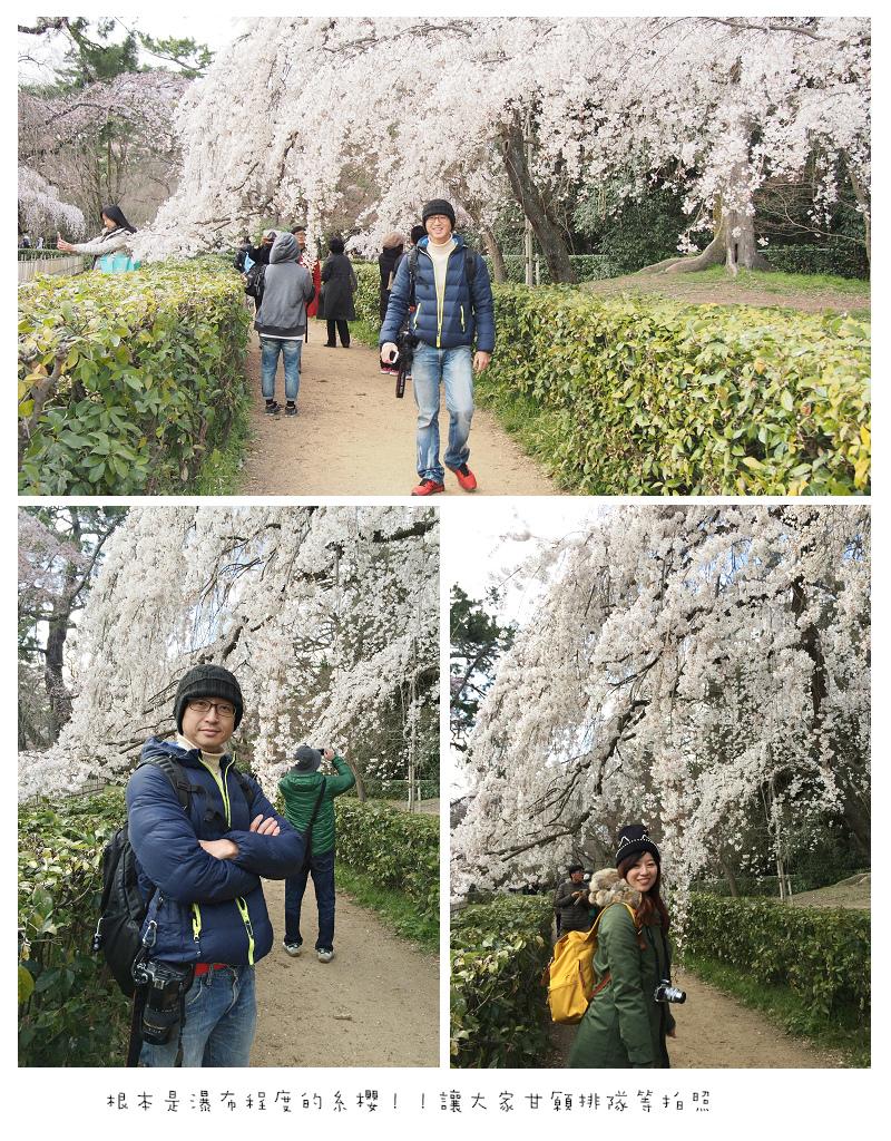 Kansai03-16.jpg