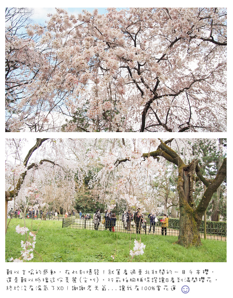 Kansai03-14.jpg