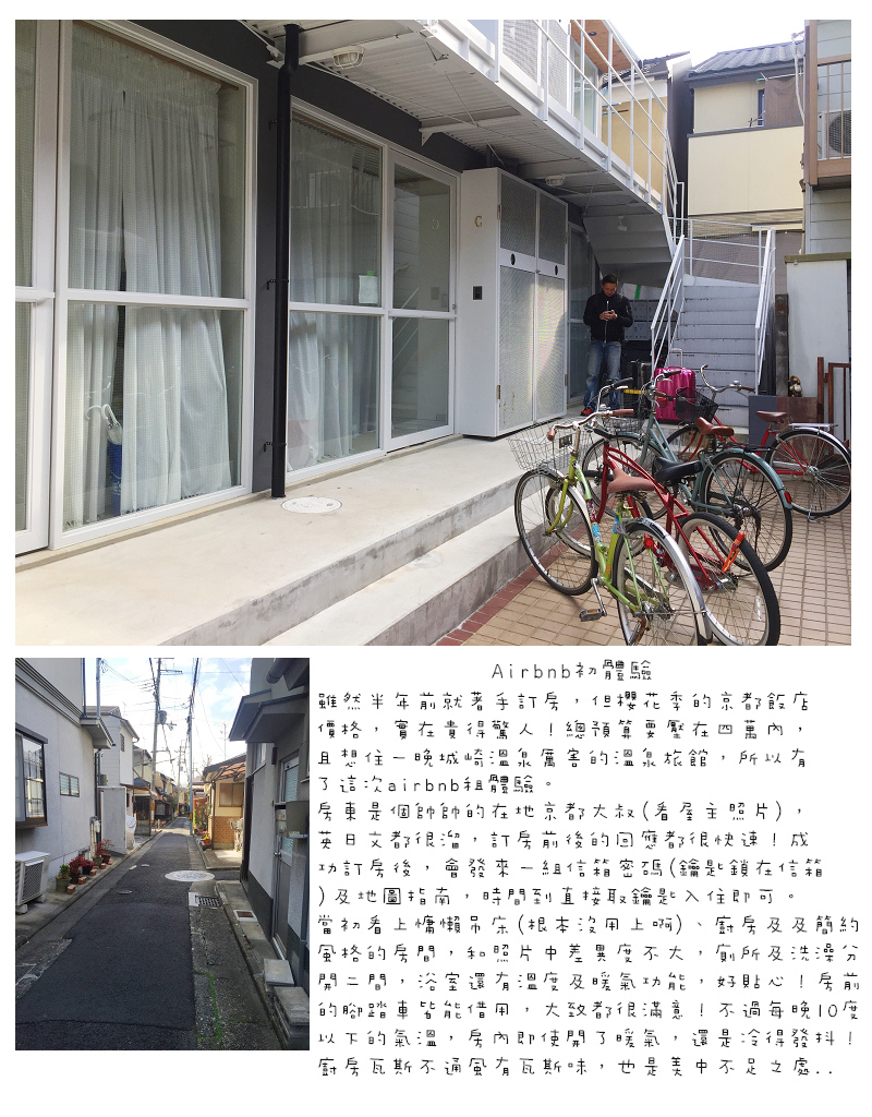 Kansai03-19.jpg