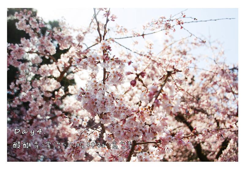 Kansai03-20.jpg