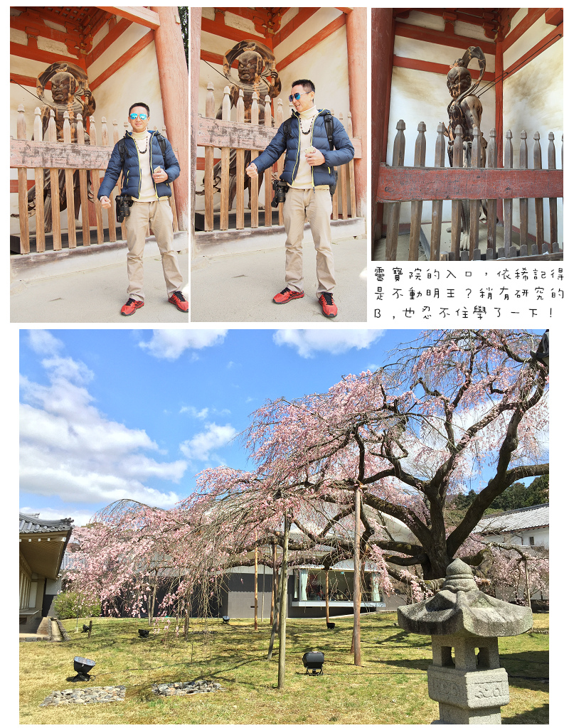 Kansai03-30.jpg