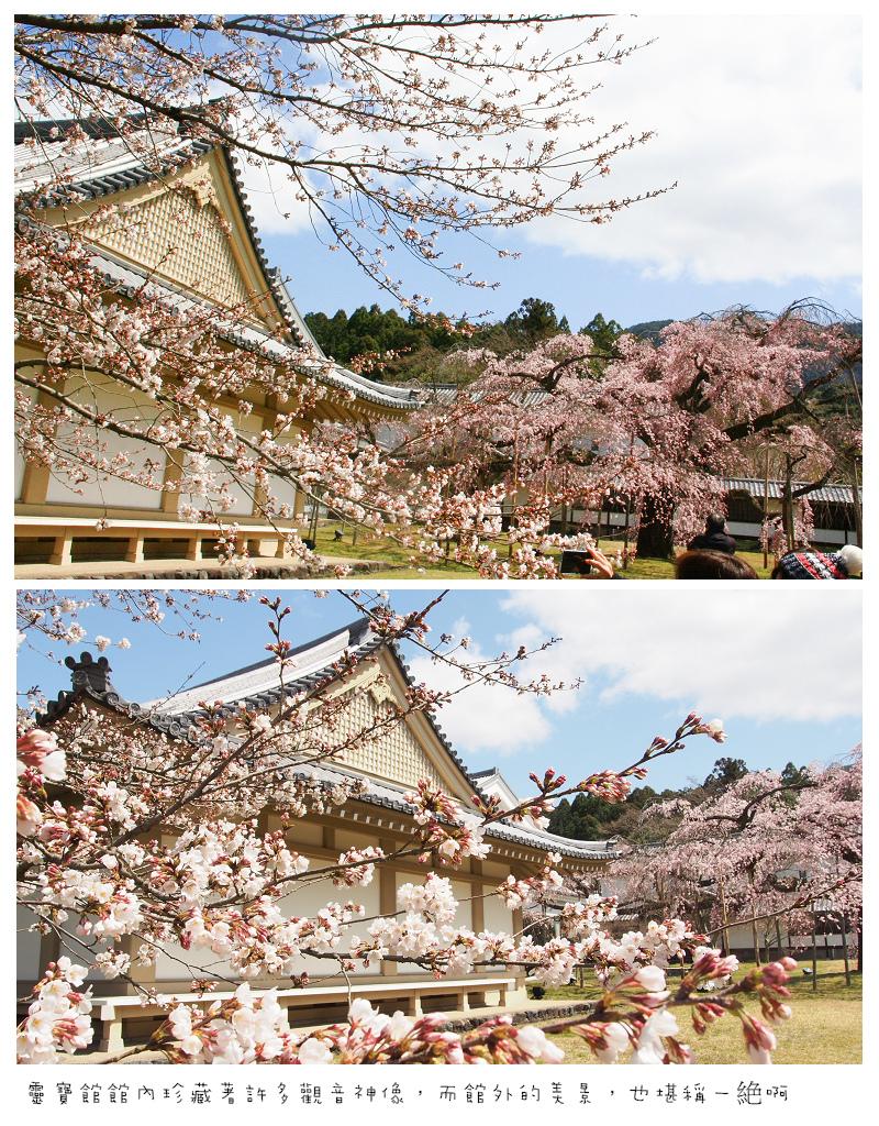 Kansai03-31.jpg