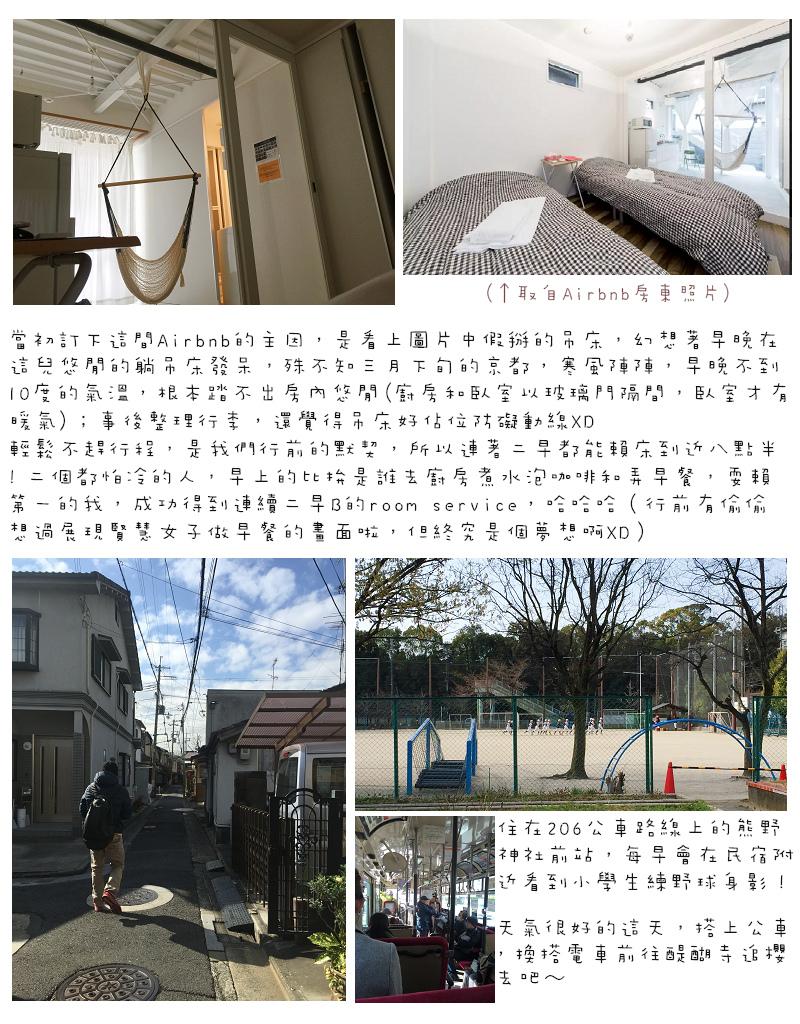 Kansai03-21.jpg