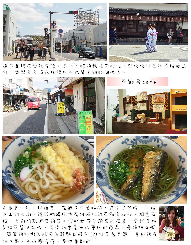 Kansai03-35.jpg