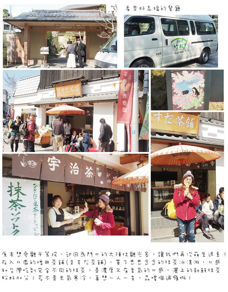 Kansai03-38.jpg