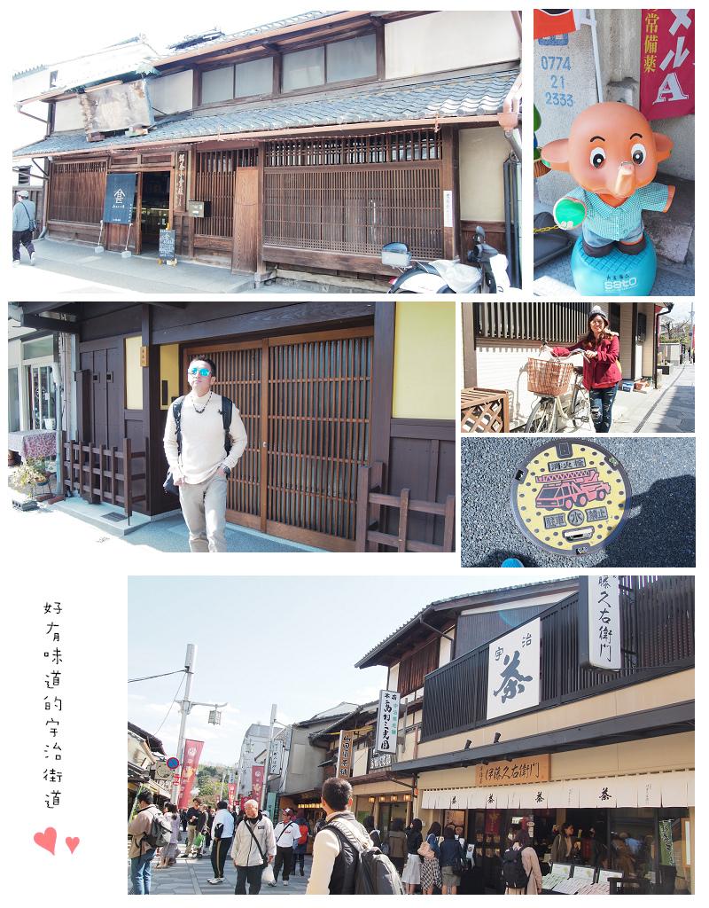 Kansai03-36.jpg