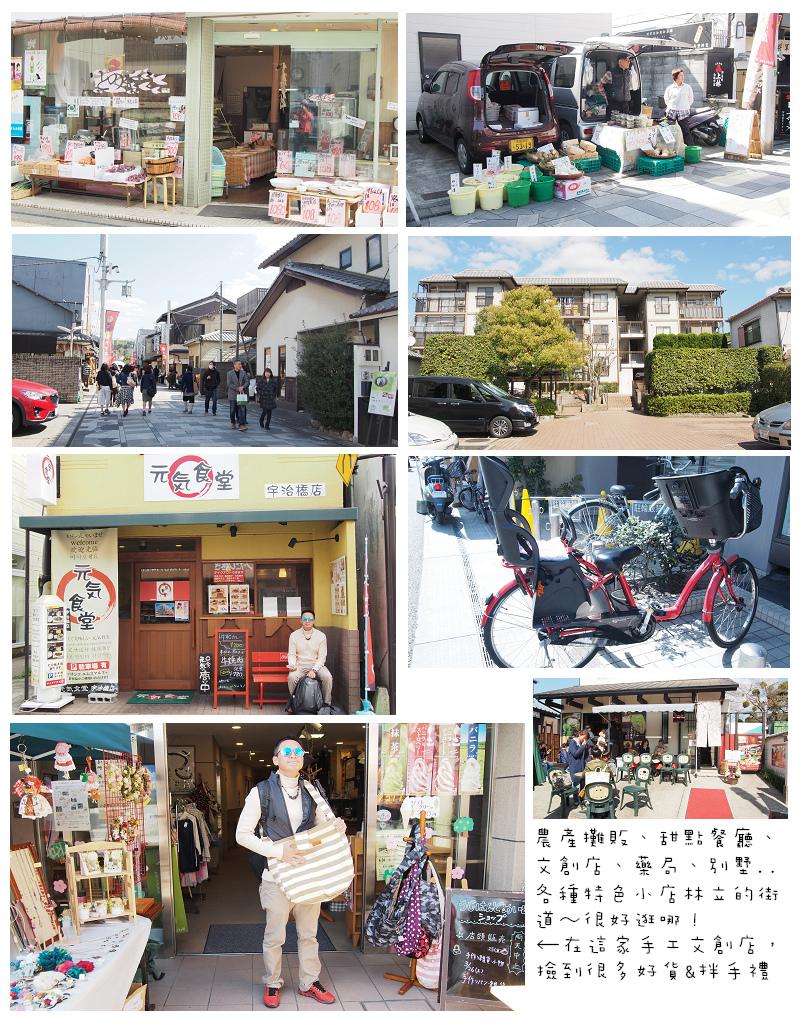 Kansai03-37.jpg