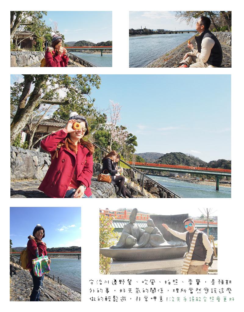 Kansai03-42.jpg