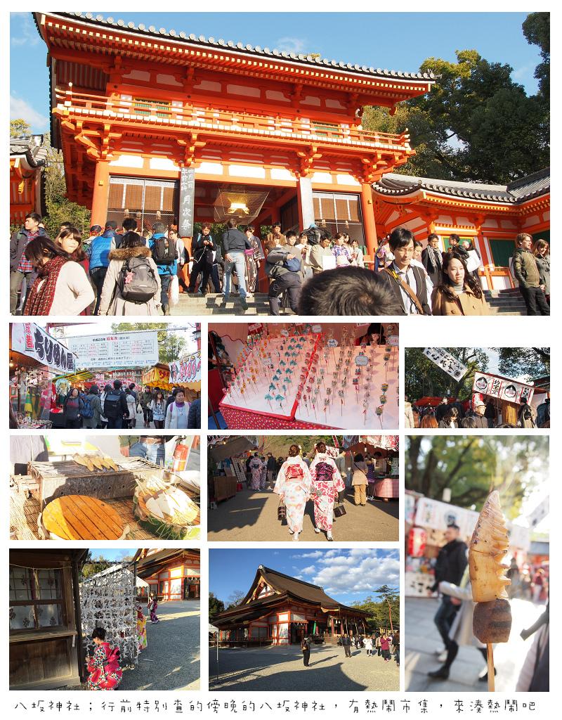Kansai03-43.jpg