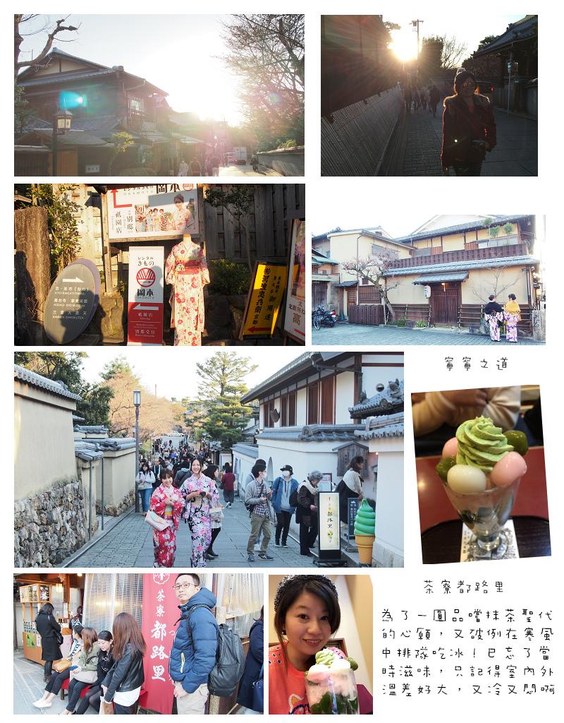 Kansai03-49.jpg
