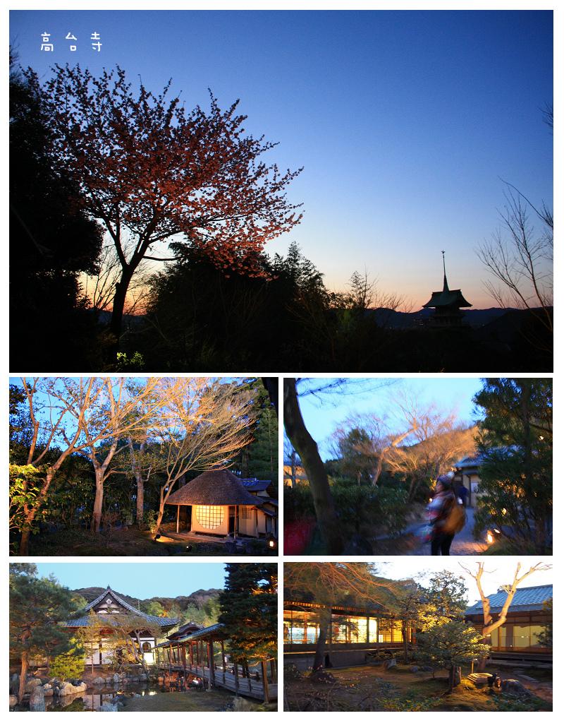 Kansai03-50.jpg
