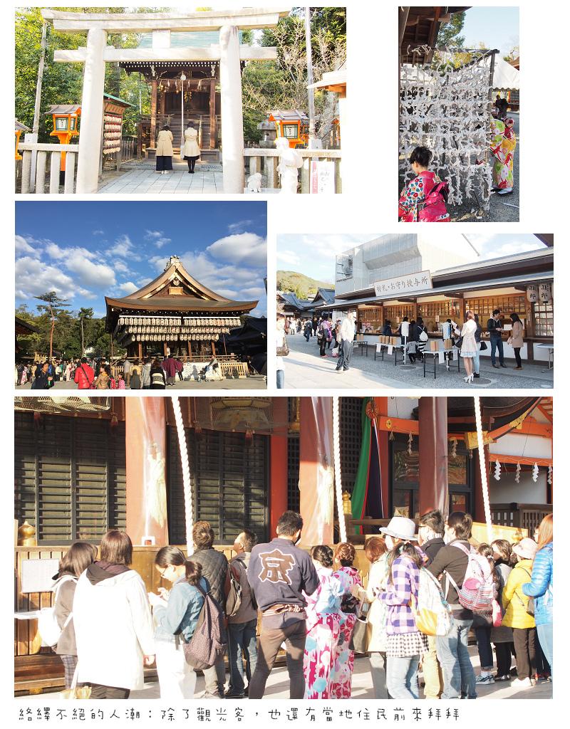 Kansai03-44.jpg