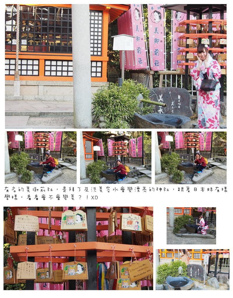 Kansai03-45.jpg