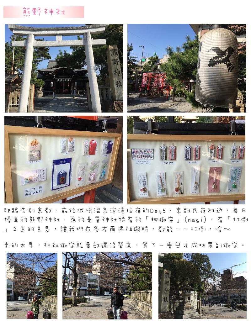 Kansai05-01.jpg