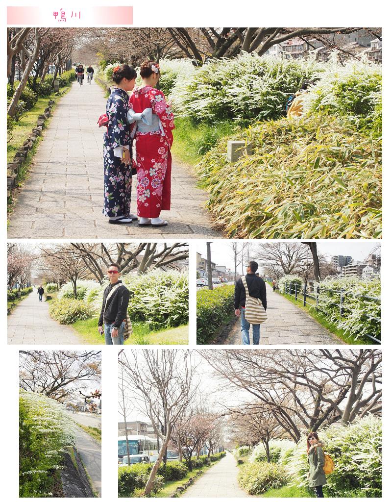 Kansai05-03.jpg