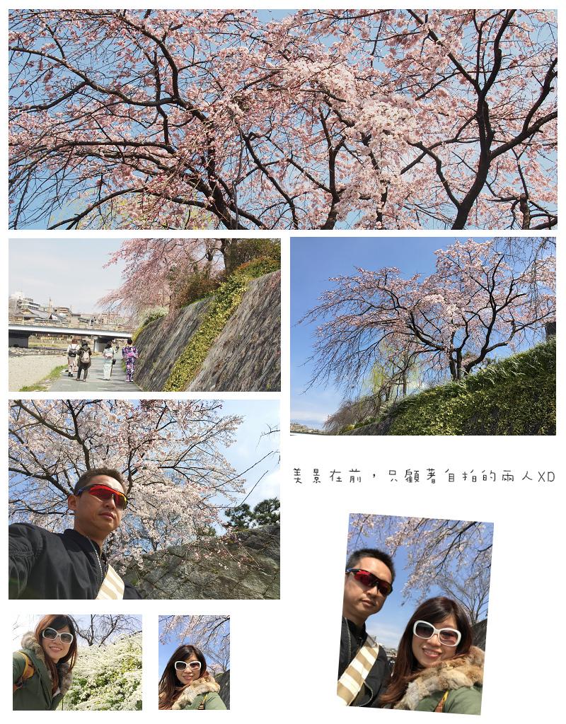 Kansai05-05.jpg