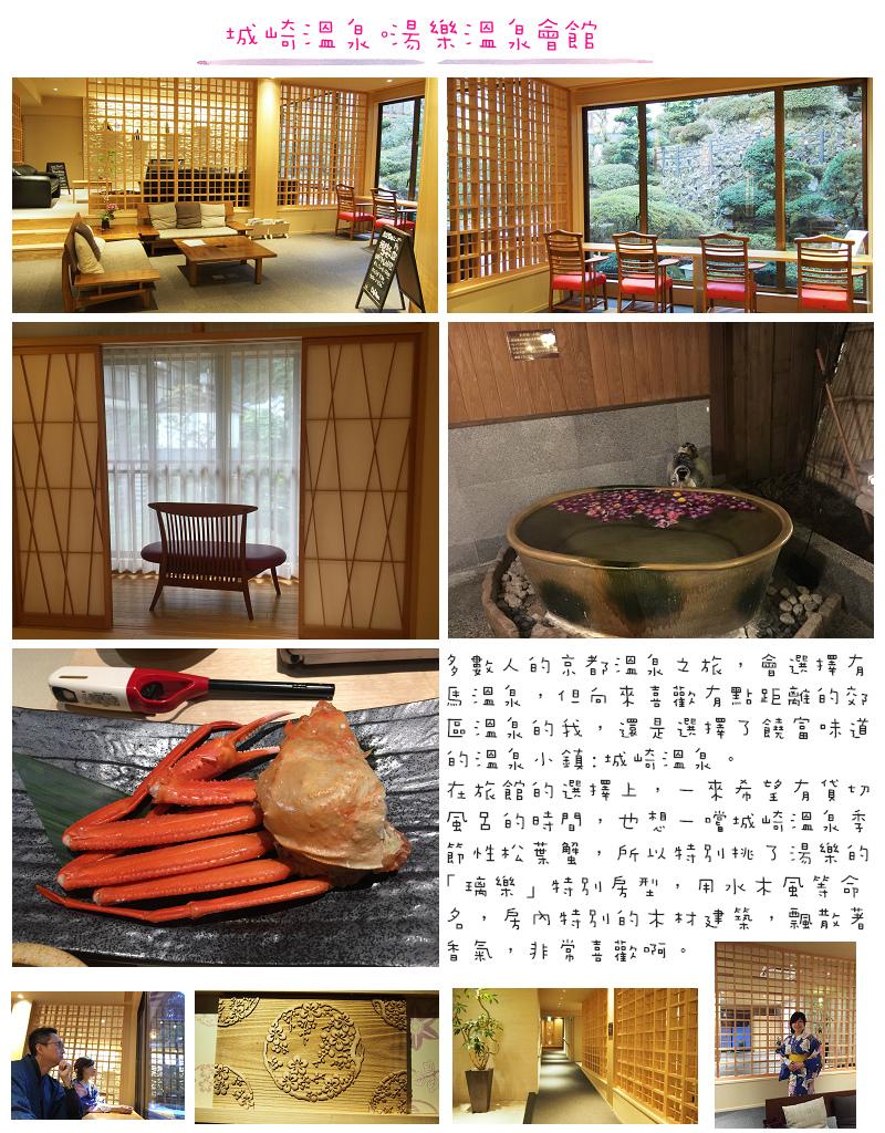 Kansai05-08.jpg