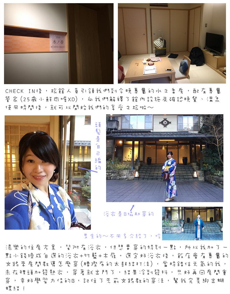 Kansai05-09.jpg