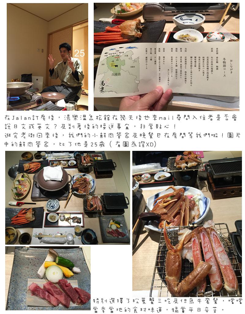 Kansai05-13.jpg