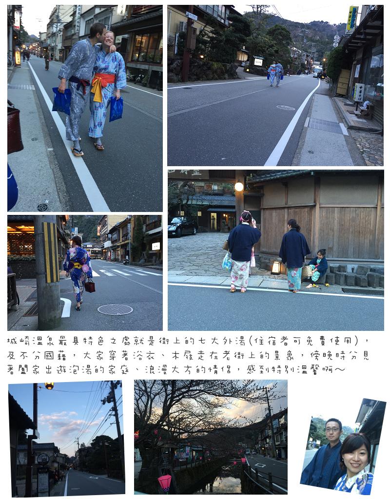 Kansai05-11.jpg
