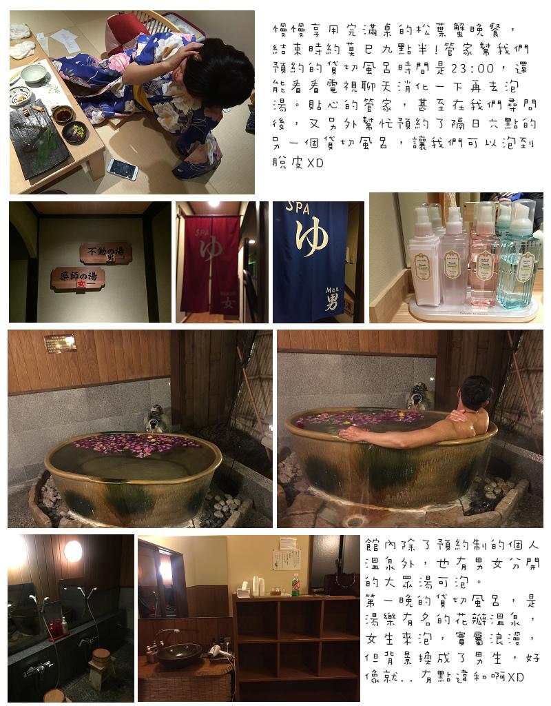 Kansai05-15.jpg