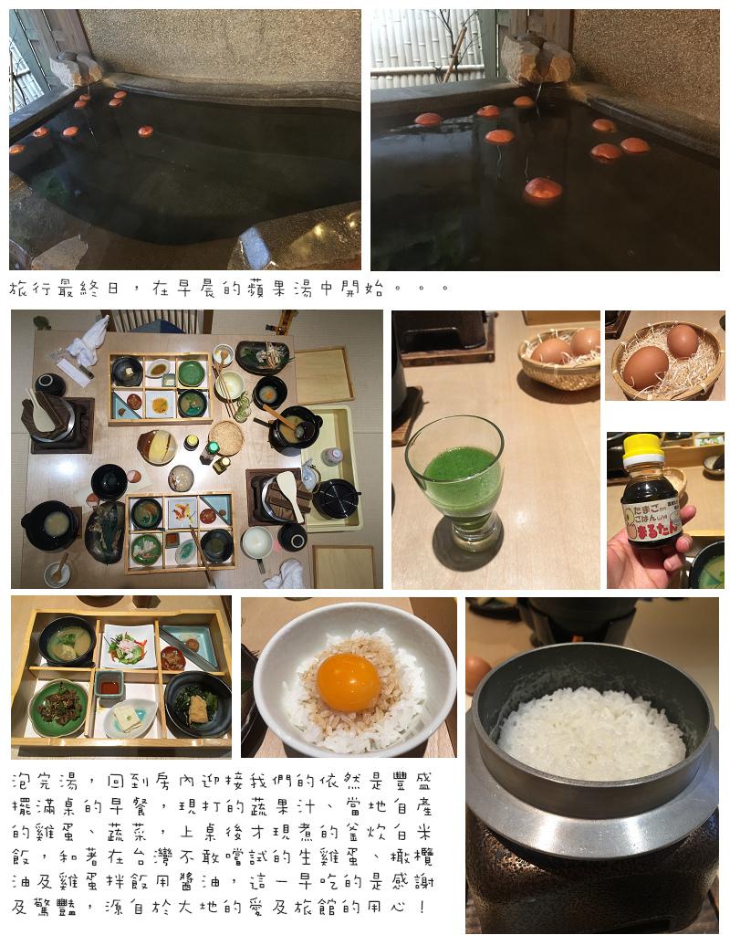 Kansai06-01.jpg