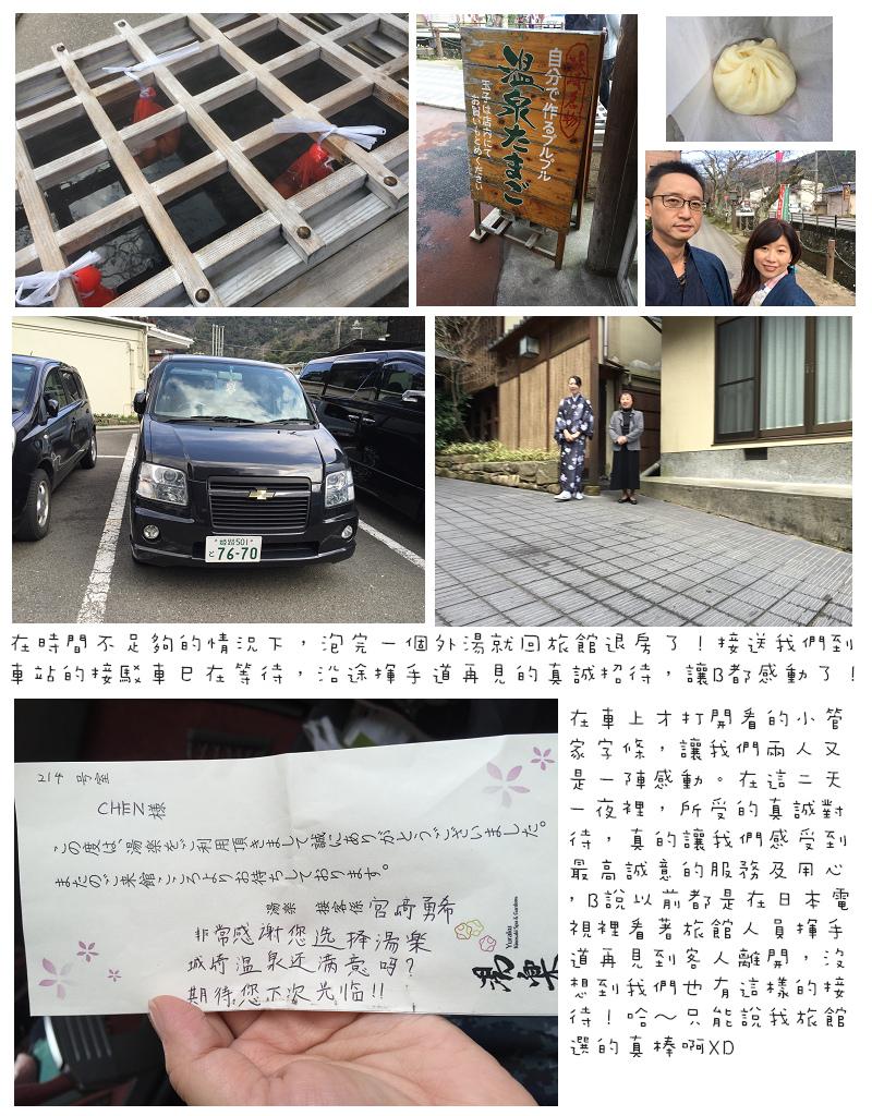 Kansai06-06.jpg