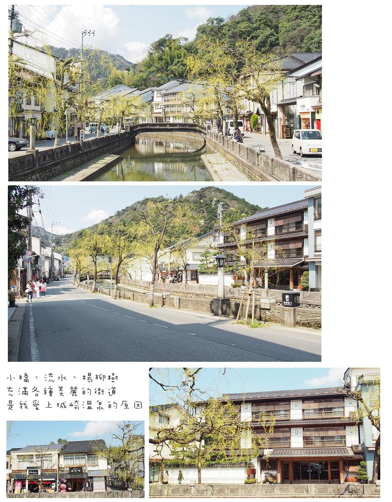 Kansai06-08.jpg