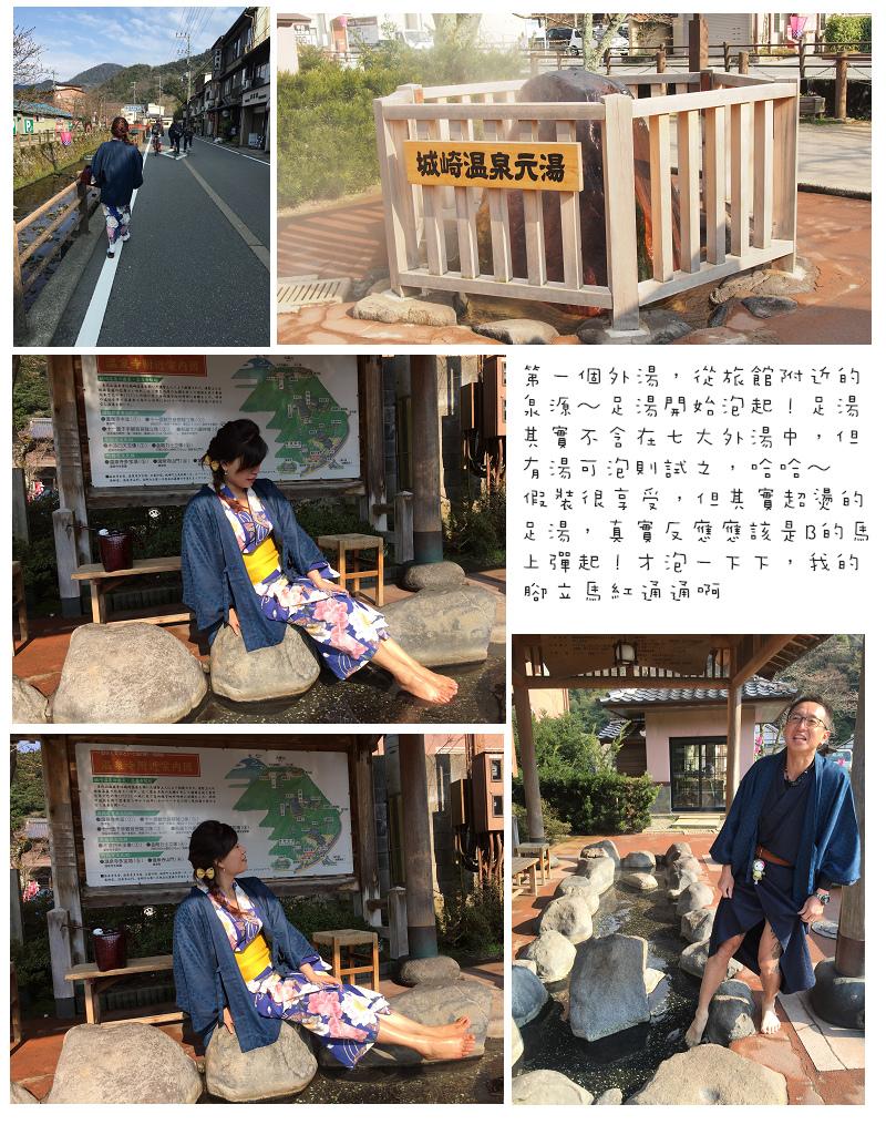 Kansai06-04.jpg