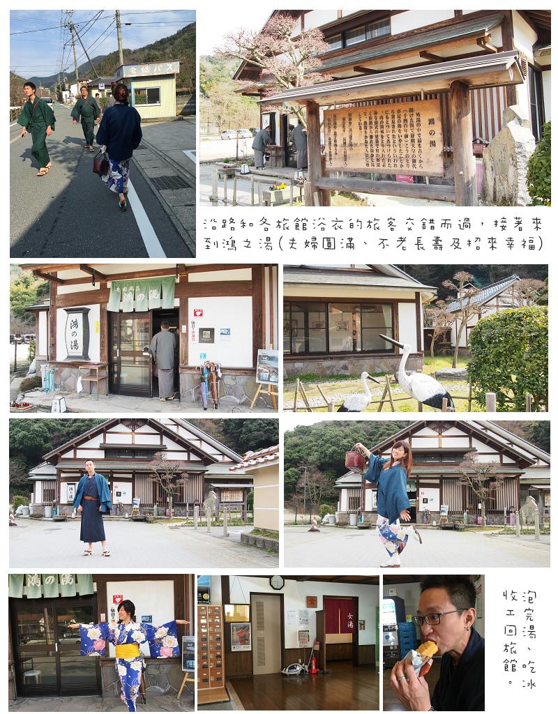 Kansai06-05.jpg