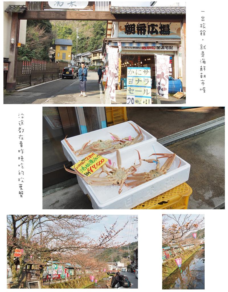 Kansai06-03.jpg