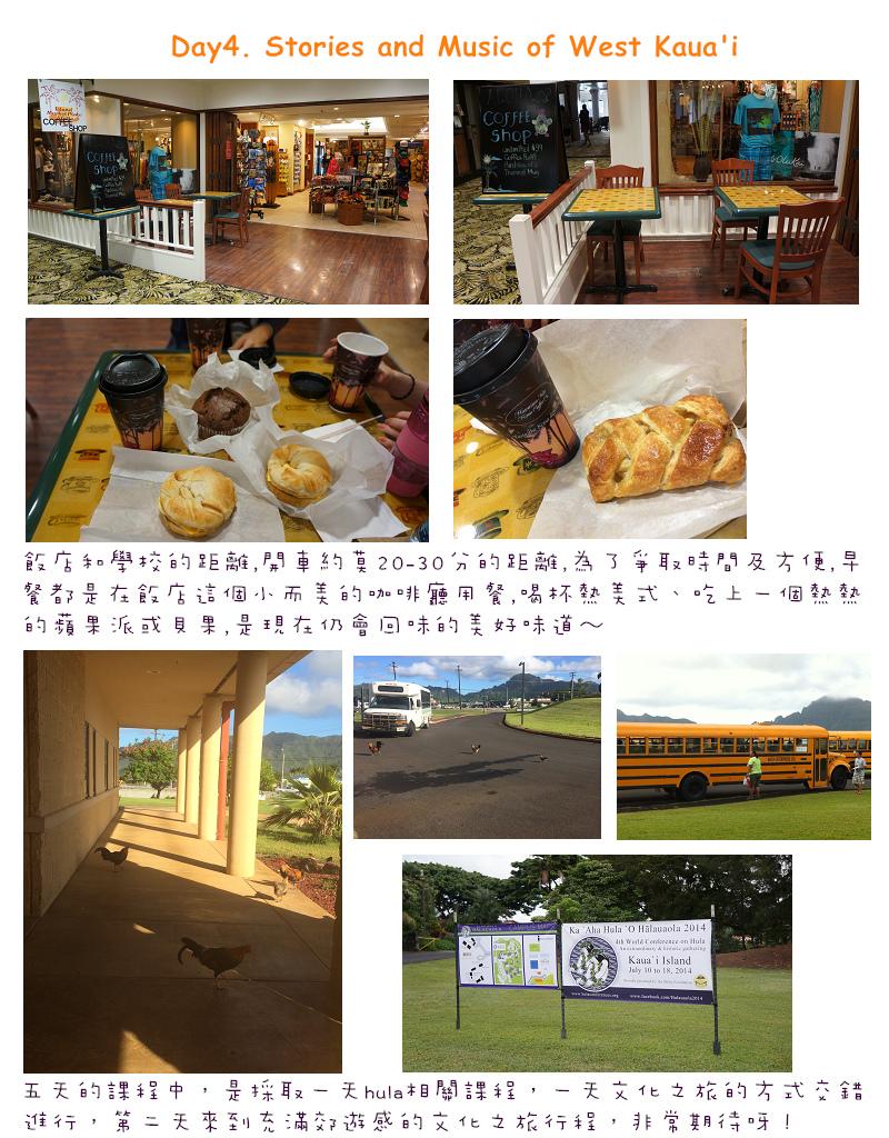 Hawaii0715-01.jpg