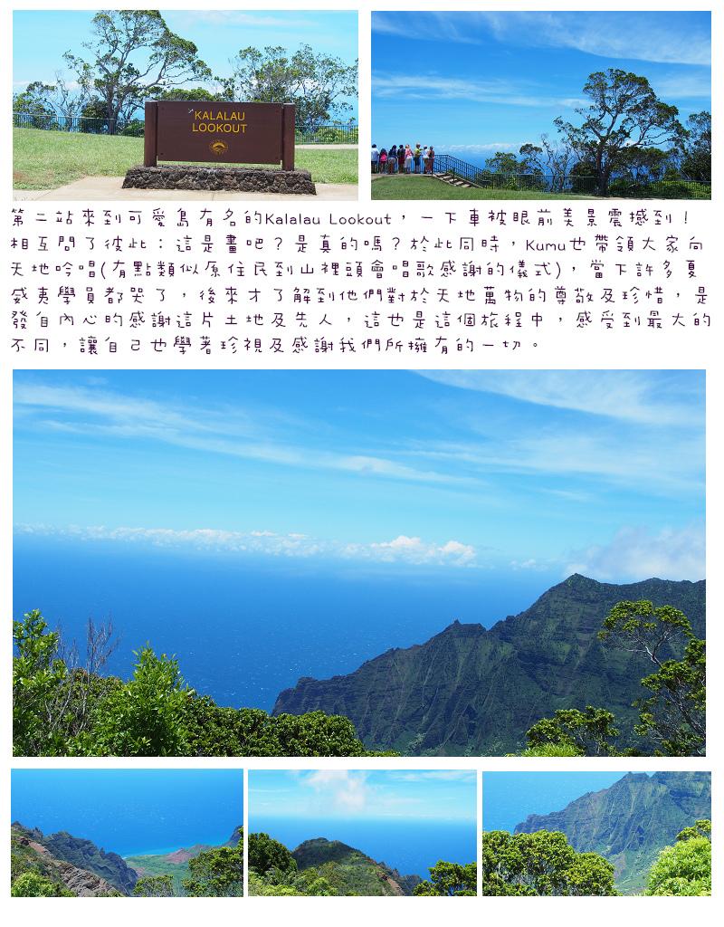 Hawaii0715-07.jpg