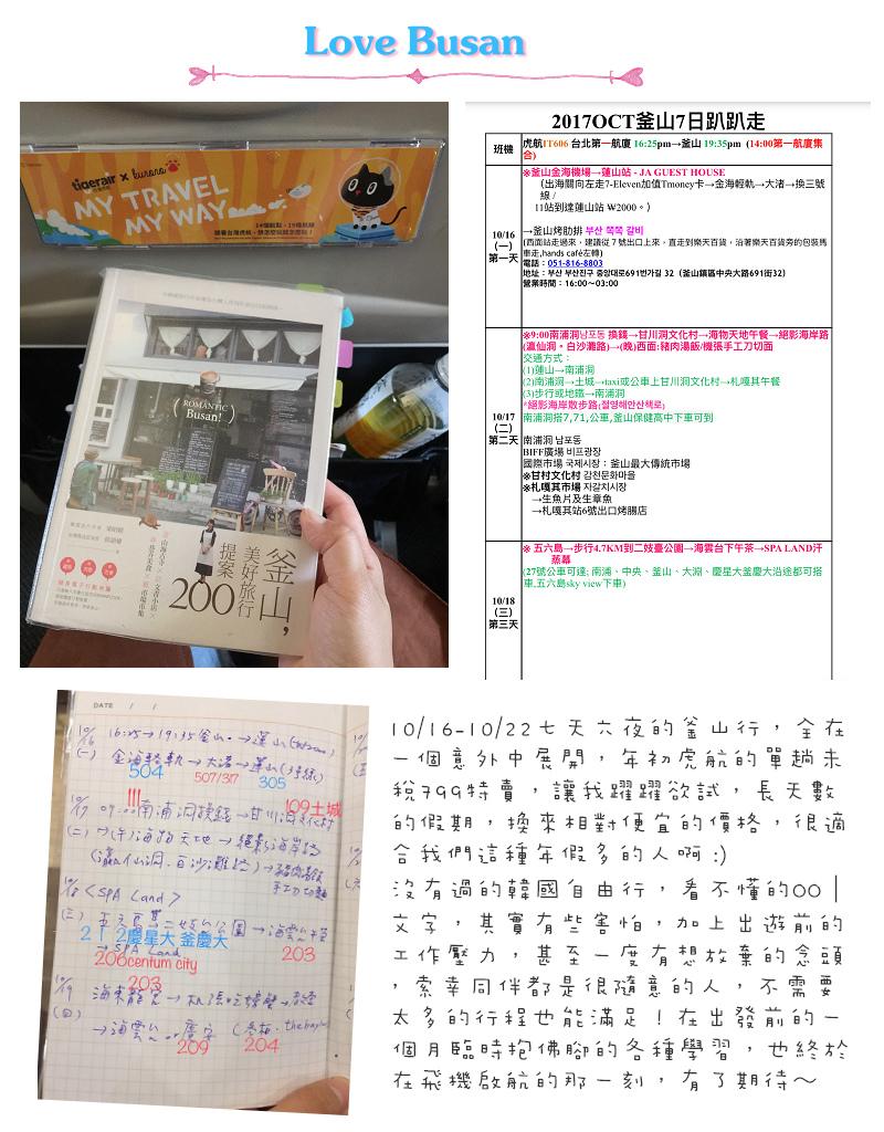 Busan1-01.jpg