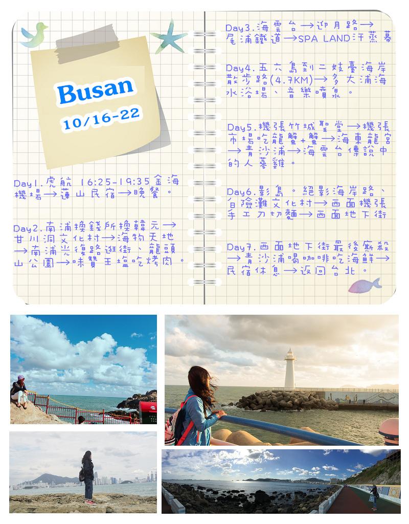 Busan1-06.jpg