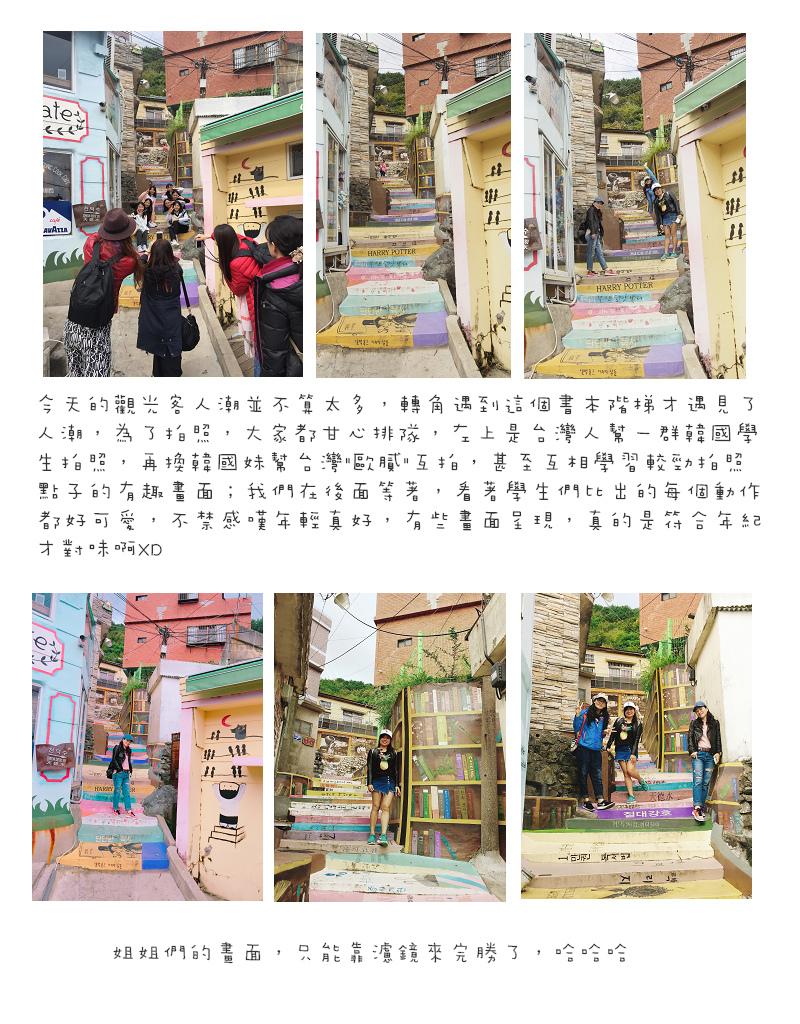 Busan2-09.jpg
