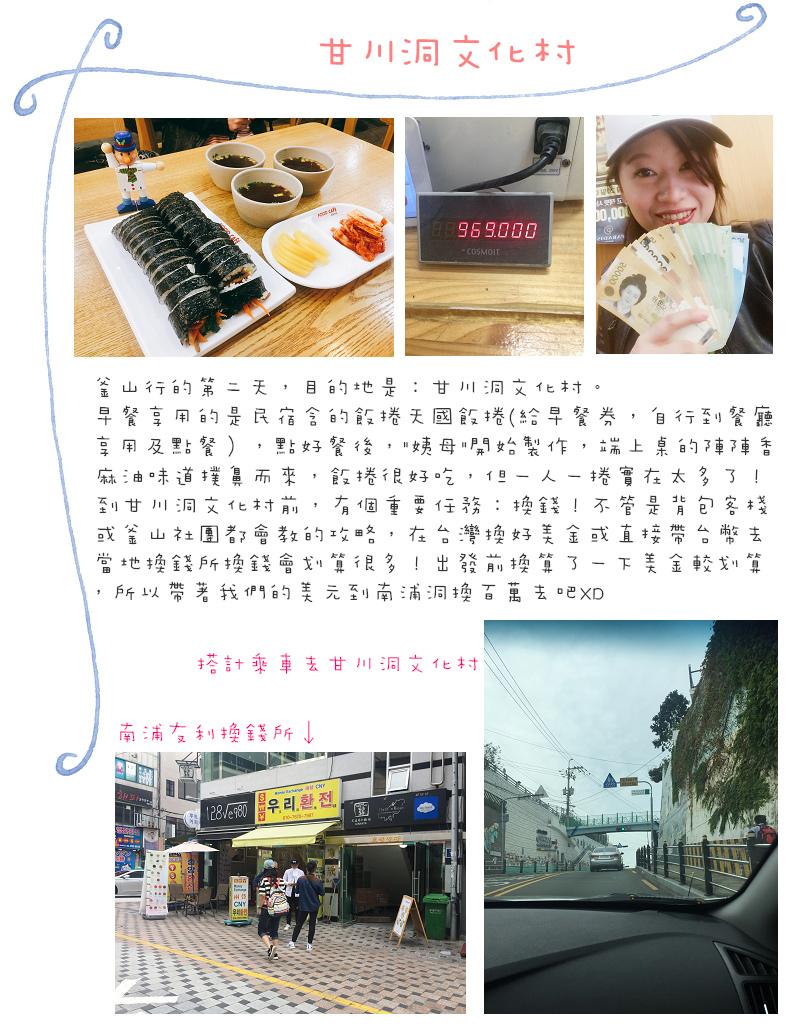 Busan2-01.jpg