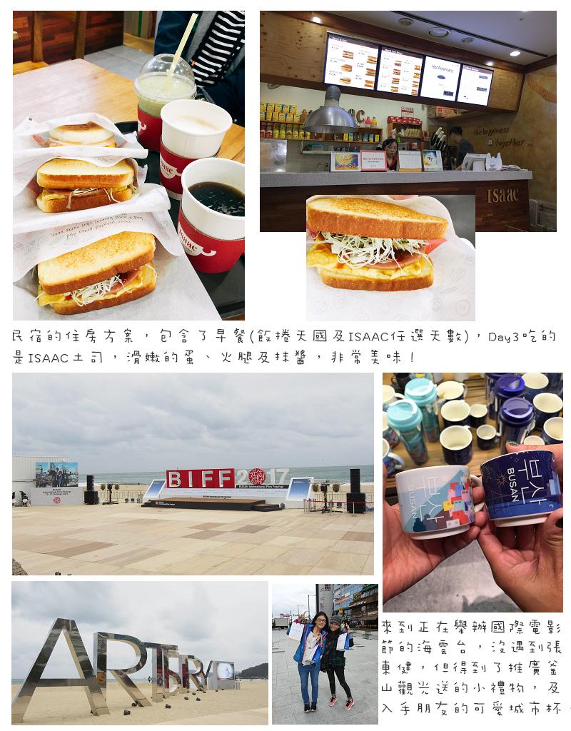 Busan3-01.jpg