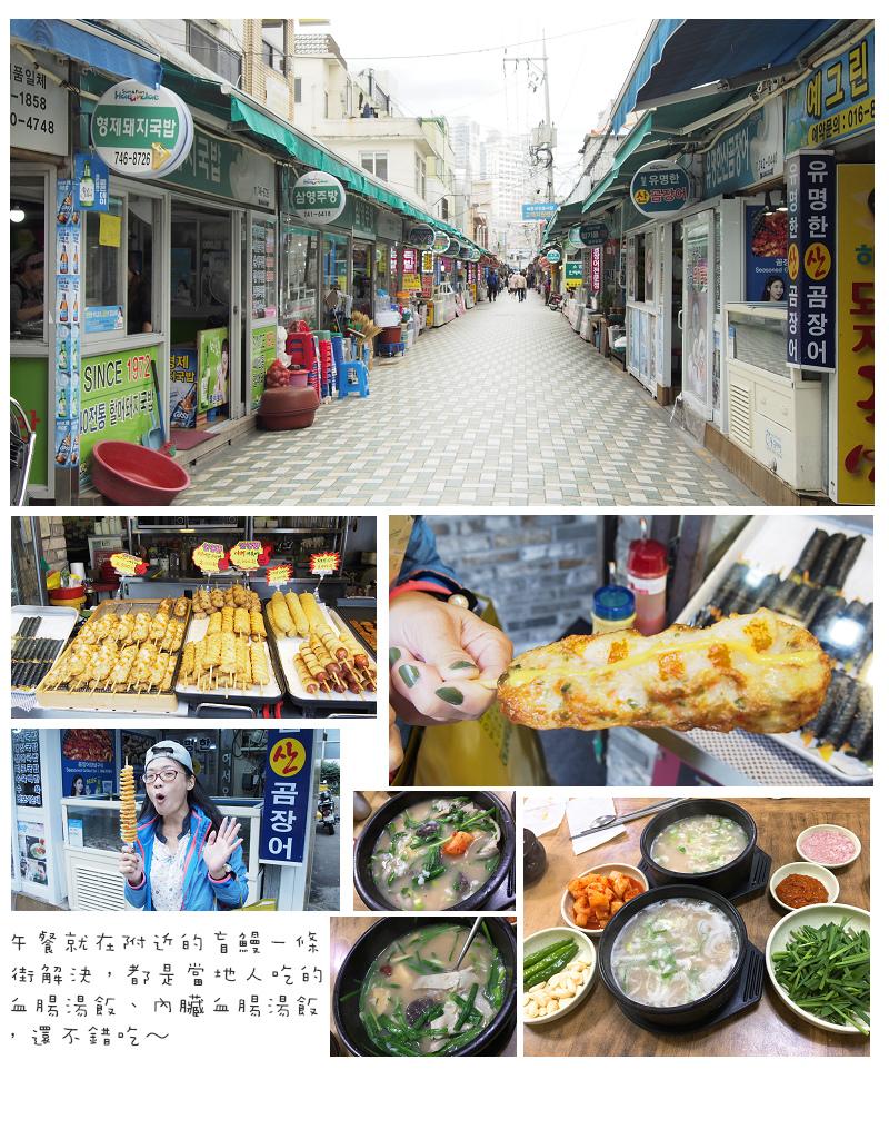Busan3-06.jpg
