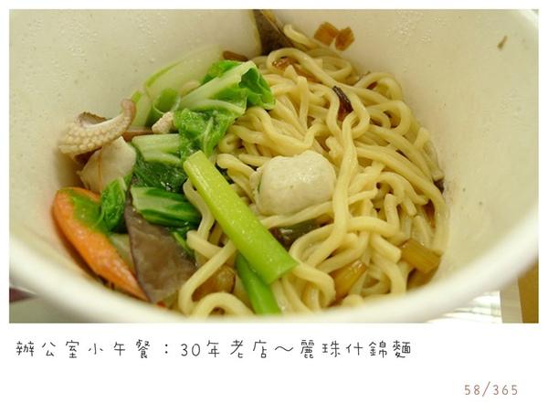 58_365.jpg