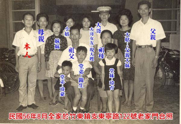 03-三代合照.jpg