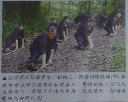 07-聯合報.jpg