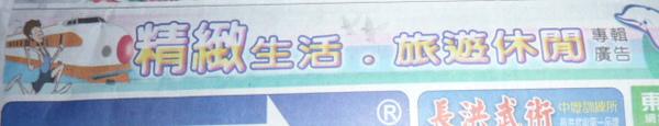 刊頭2.jpg