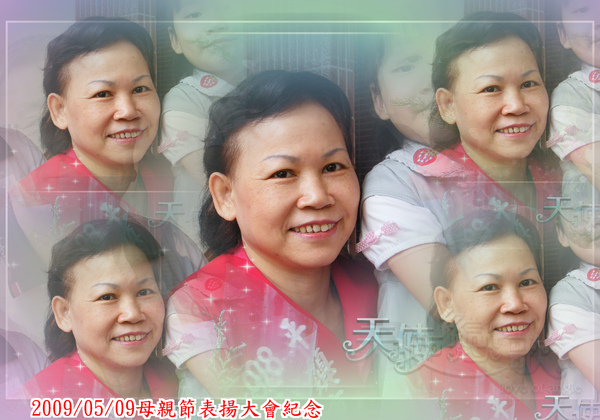 06-陳穎臻(奶奶).jpg