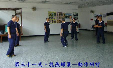 功集訓03-2.jpg