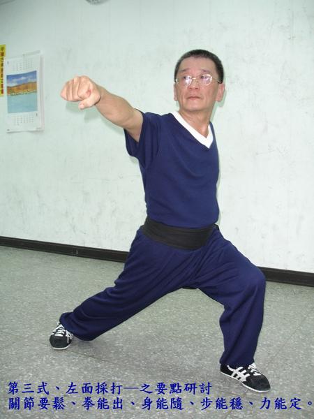 長洪-03左面採打.jpg