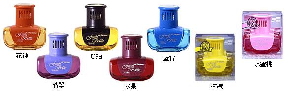 汽車香水.jpg