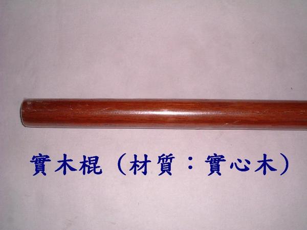 木棍2.JPG
