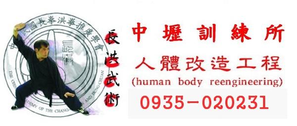 人體工程.jpg